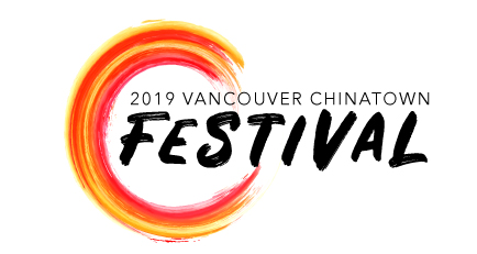 Vancouver-Chinatown-festival-logo